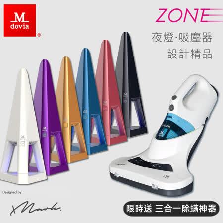 集風格與品味的設計 優雅與奢華的各種顏色 隨時光亮 隨時清潔 聰明的使用