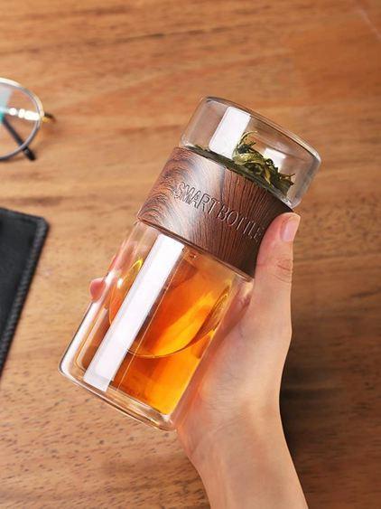 茶杯雙層玻璃保溫茶葉茶水分離泡茶杯網紅杯子女便攜喝茶防摔過濾旅行