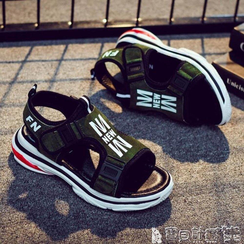 免運 男童涼鞋 男童涼鞋男孩韓版學生夏季女童防滑沙灘鞋中大童兒童涼鞋