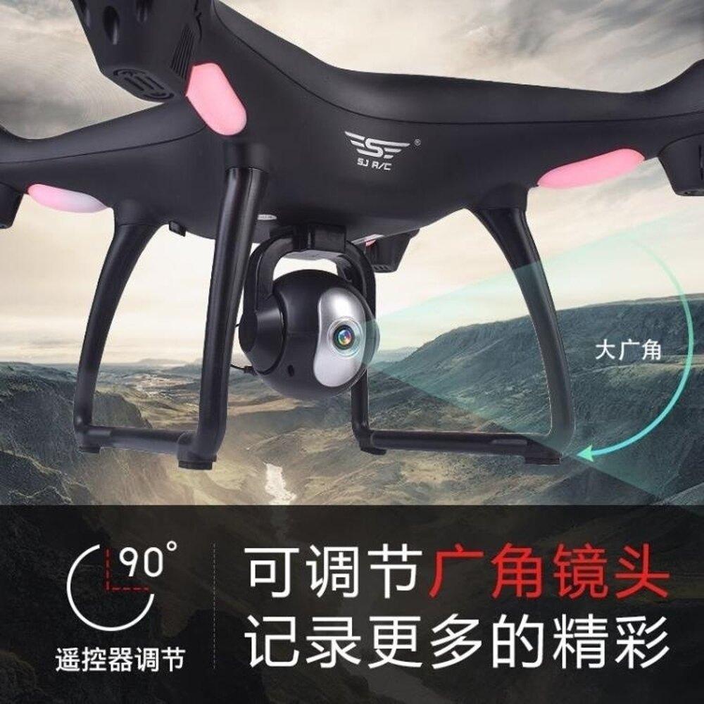 無人機 高清航拍機無人機4K專業高清航拍飛行器智能雙四軸遙控飛機婚慶戶外大型 免運 DF