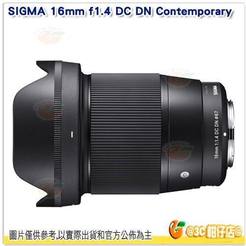 SIGMA 16mm f1.4 DC DN 超廣角定焦鏡頭 適用 SONY E M43 EF-M 保固 三年 恆伸公司貨