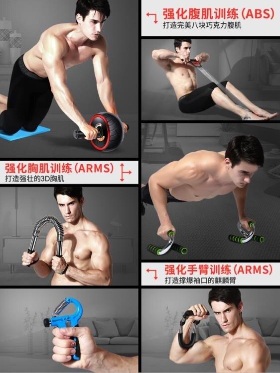 臂力器健身器材家用男多功能訓練套裝體育用品運動鍛煉胸肌臂力棒臂力器