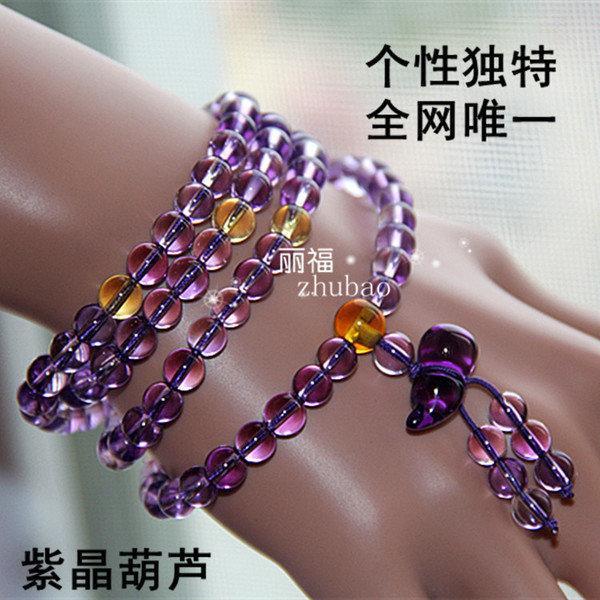 天然開光巴西紫水晶葫蘆飾品手鏈女款108顆佛珠多圈多層黃水晶(圖一)