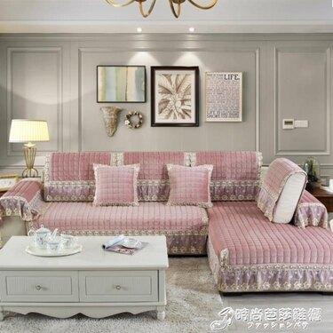 沙發墊 沙發墊布藝沙發套全包萬能套防滑歐式沙發罩坐墊簡約現代四季通用 喜迎新春