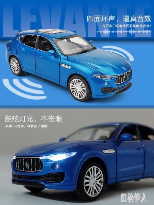 越野車跑車汽車模型仿真合金車模飛度男孩兒童玩具車金屬擺件 aj7055