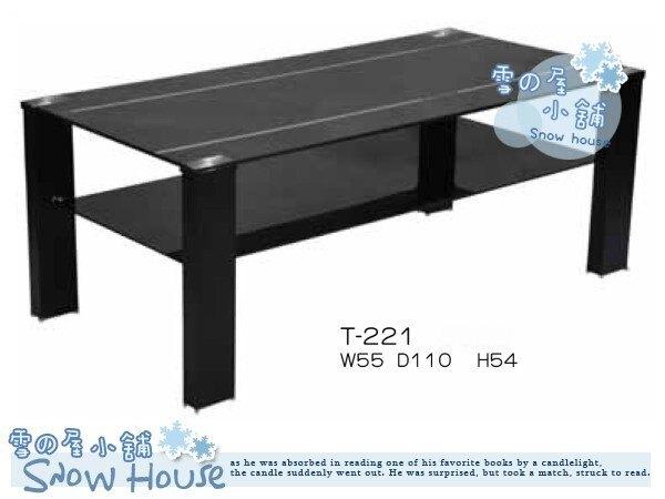 ╭☆雪之屋小舖☆╯T-221P12 賓士黑氣派長桌/造型桌/玻璃桌/餐桌/休閒桌
