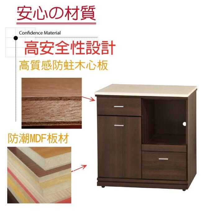 【綠家居】羅芬亞    時尚2.7尺木紋石面拉盤架餐櫃/收納櫃(二色可選)