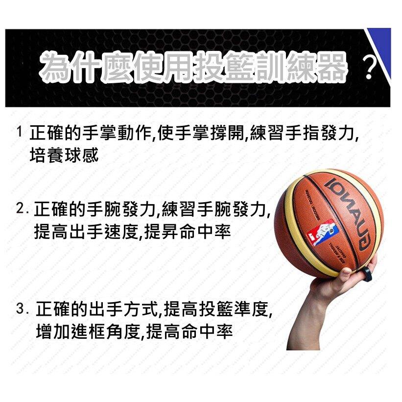 投籃矯正器 提昇準度 虎指 NBA 投球訓練器 投籃訓練器 運球訓練 斯伯丁 【RX04】