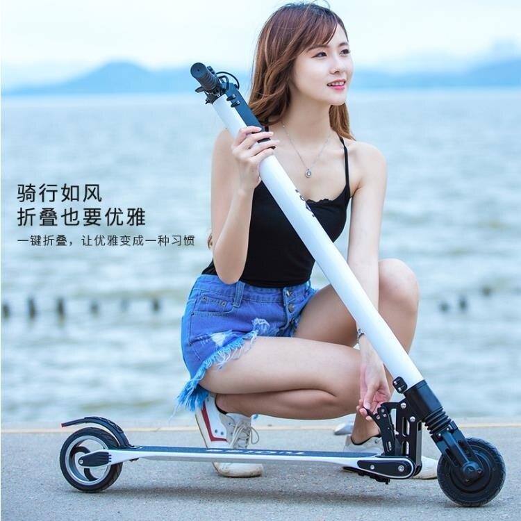 電動滑板車成人女性迷你電動摺疊車成人小型代步踏板車HM    秋冬新品特惠