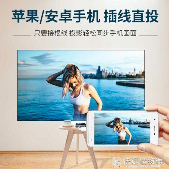 投影儀P6微型蘋果安卓手機家用高清便攜小型投影機家庭影院NMS
