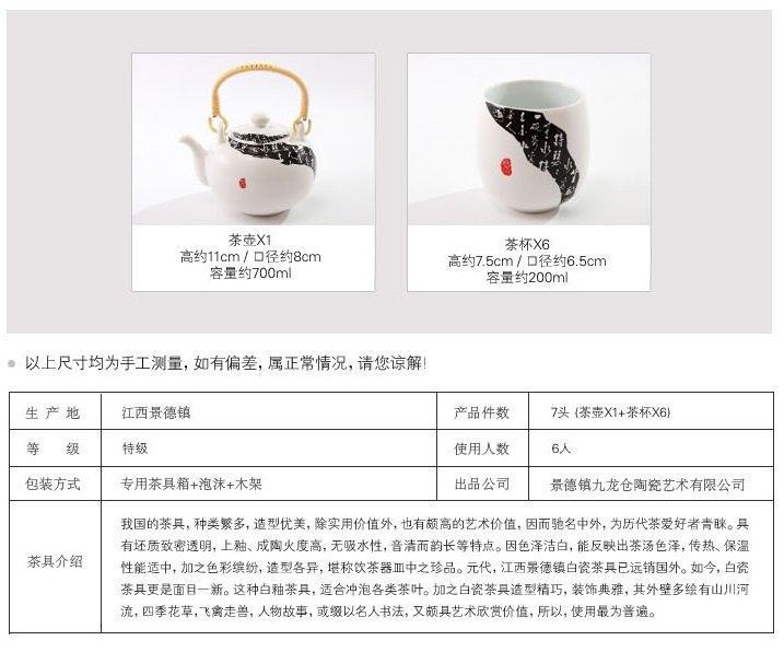 整套功夫茶具套裝創意景德鎮陶瓷茶壺6人大容量茶杯套組
