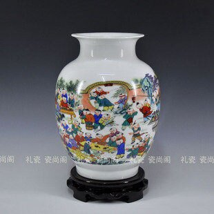 景德鎮古玩陶瓷器   仿古粉彩 百子圖