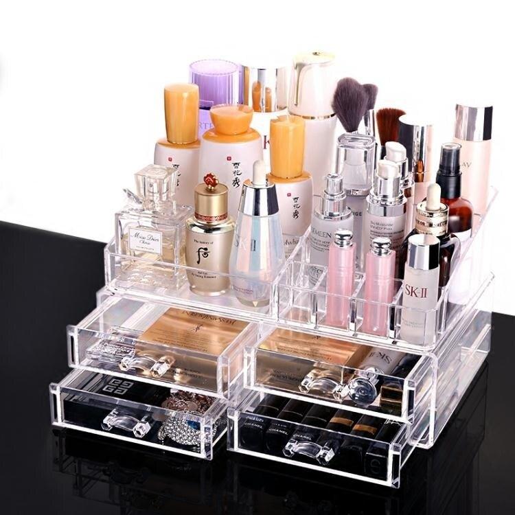 化妝品收納盒家用透明桌面抽屜式壓克力口紅塑料護膚品梳妝台整理