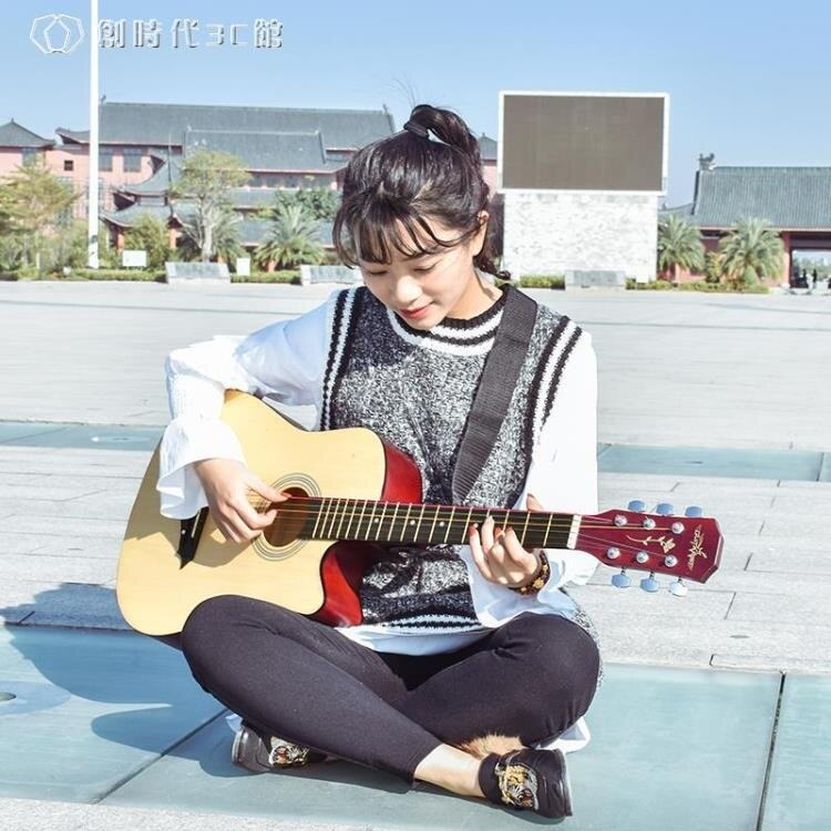 民謠木吉他38寸初學者41寸新手入門男女生練習指彈吉它jita學生女YYS 全館八八折