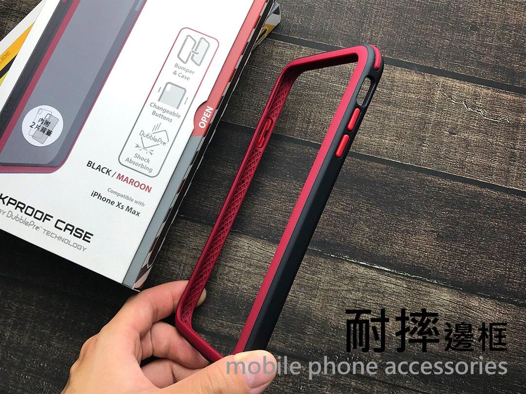 【概念3C】SOLIDE 維納斯EX 玩色邊框背蓋手機殼 iphone XR - 五色
