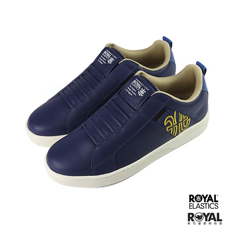 Royal Manhood 藍色 皮質 運動休閒鞋 男款NO.B0984【新竹皇家 02094-553】
