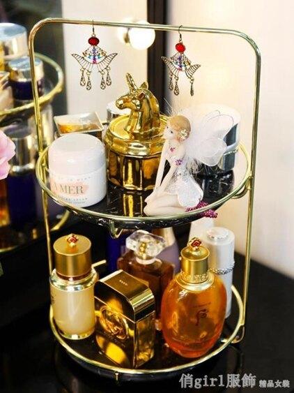 金色手提式化妝品收納盒桌面護膚品口紅ins置物架子抖音女大理石 全館八八折