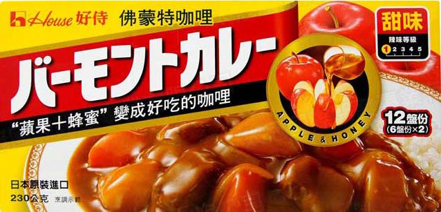 House 好侍佛蒙特咖哩塊-甜味 (230g)【微笑主婦】