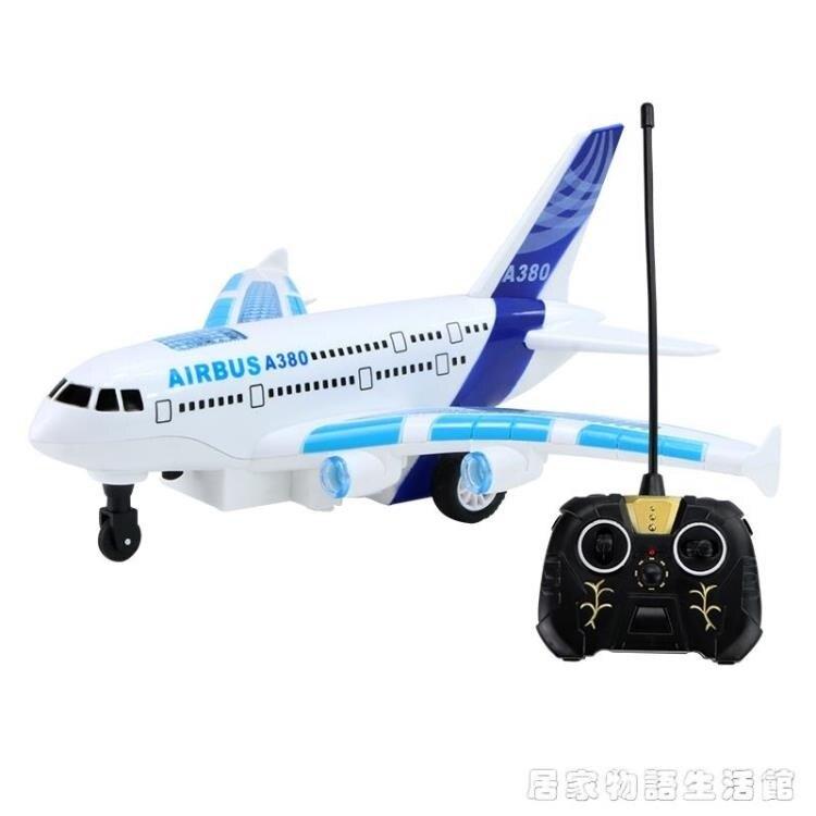 兒童飛機玩具遙控飛機充電動3-6歲小男孩子耐摔防撞會跑5-7歲大號 居家物語HM