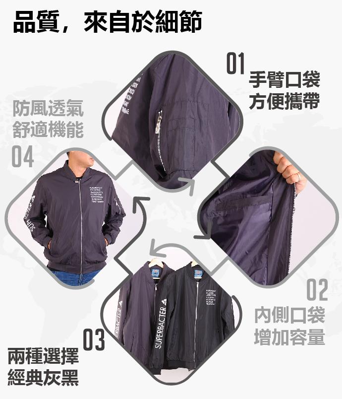 CS衣舖 型男 防風 MA-1 飛行夾克 軍裝外套 兩色 88011