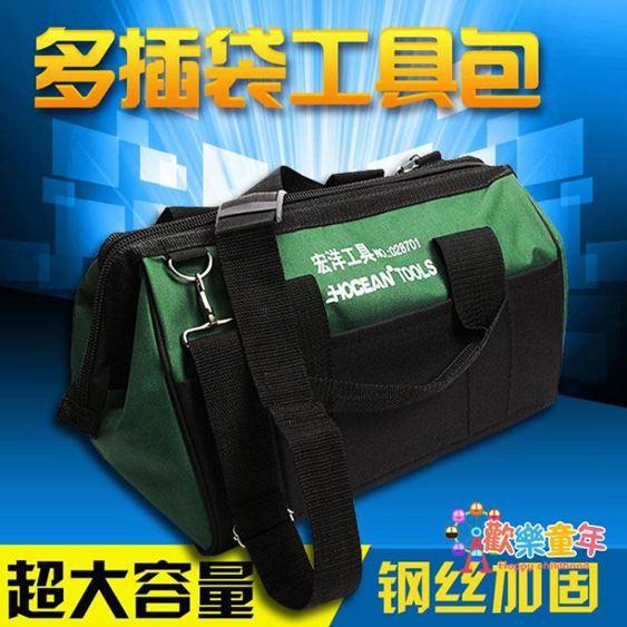工具包 16寸加厚多功能帆布電工五金工具背包電信售後維修牛津布工具包袋 1色