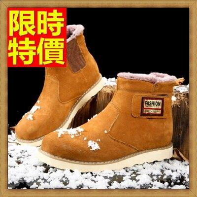 ☆雪靴 男休閒鞋-加絨英倫羊毛內裡短筒真皮男靴子3色64s32【澳洲進口】【米蘭精品】