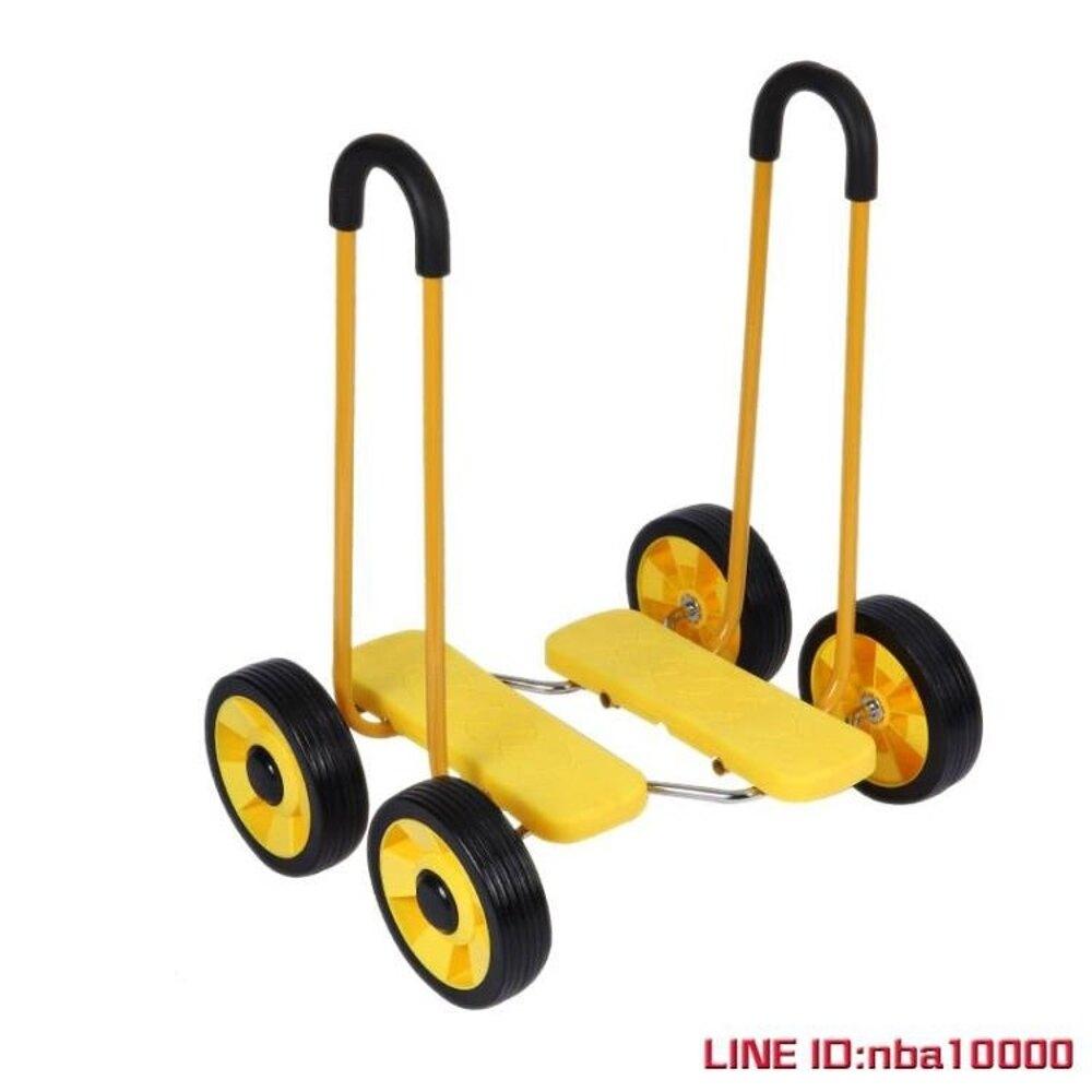 幼兒園感統訓練器材四輪平衡腳踏車兒童健身車單人平衡踩踏車玩具 JDCY潮流站
