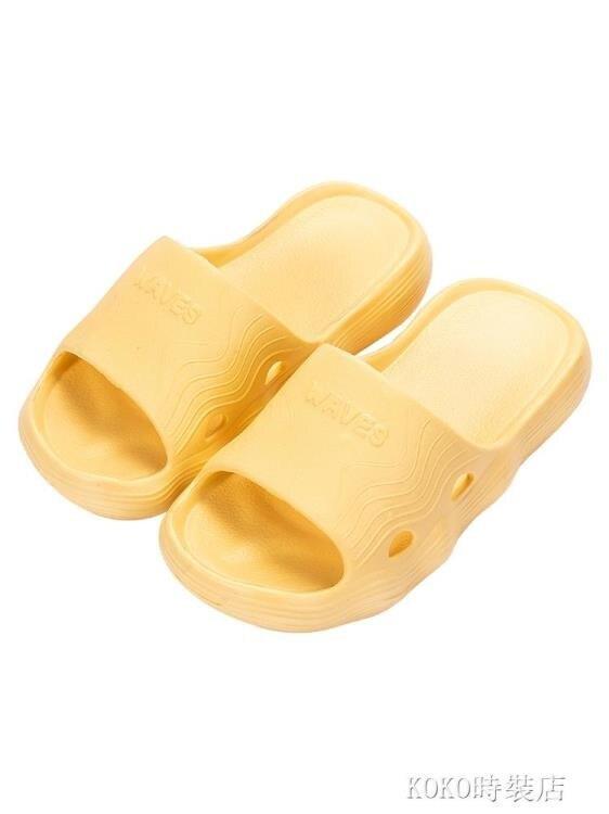 兒童涼拖鞋夏男童室內家用女寶寶防滑軟底中大童洗澡親子小孩拖鞋