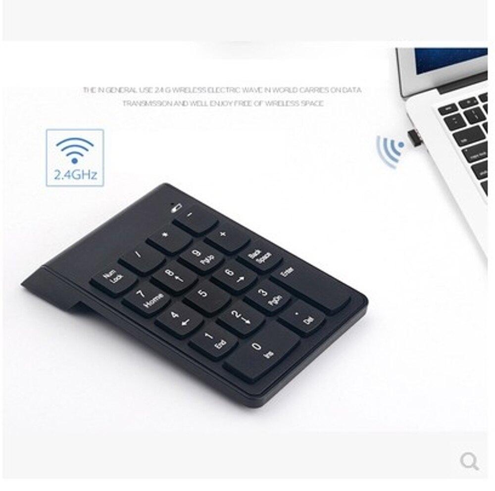 2.4G無線數字鍵盤 電腦數字小鍵盤財務專用鍵盤 藍芽迷你無線鍵盤 雙12購物節