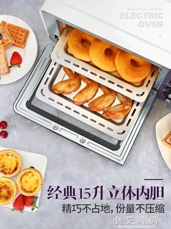 220V 電烤箱家用烘焙多功能全自動小烤箱小型烤箱 .NMS 女神節樂購