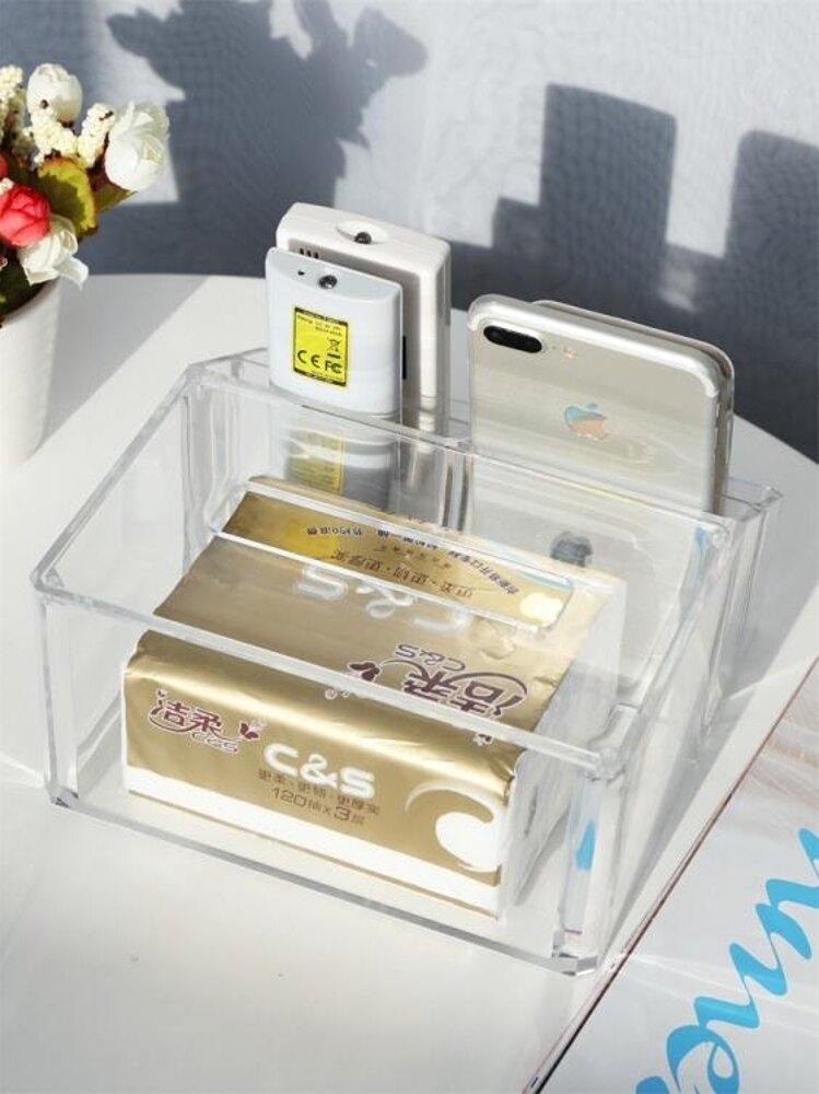 桌面亞克力紙巾盒抽紙盒家用客廳茶幾簡約可愛手機遙控器餐巾收納 錢夫人小鋪