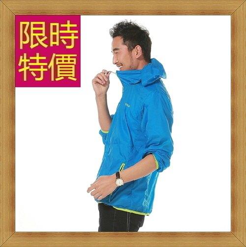 ★防曬外套 男夾克-遮陽抗UV防紫外線男外套3色57l2【獨家進口】【米蘭精品】