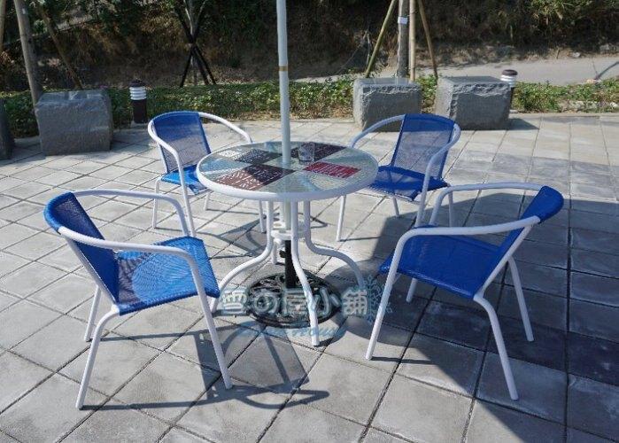╭☆雪之屋小舖☆╯@新款地中海藍優惠組@戶外休閒桌椅~1桌4椅+休閒傘+傘座~原價$9850