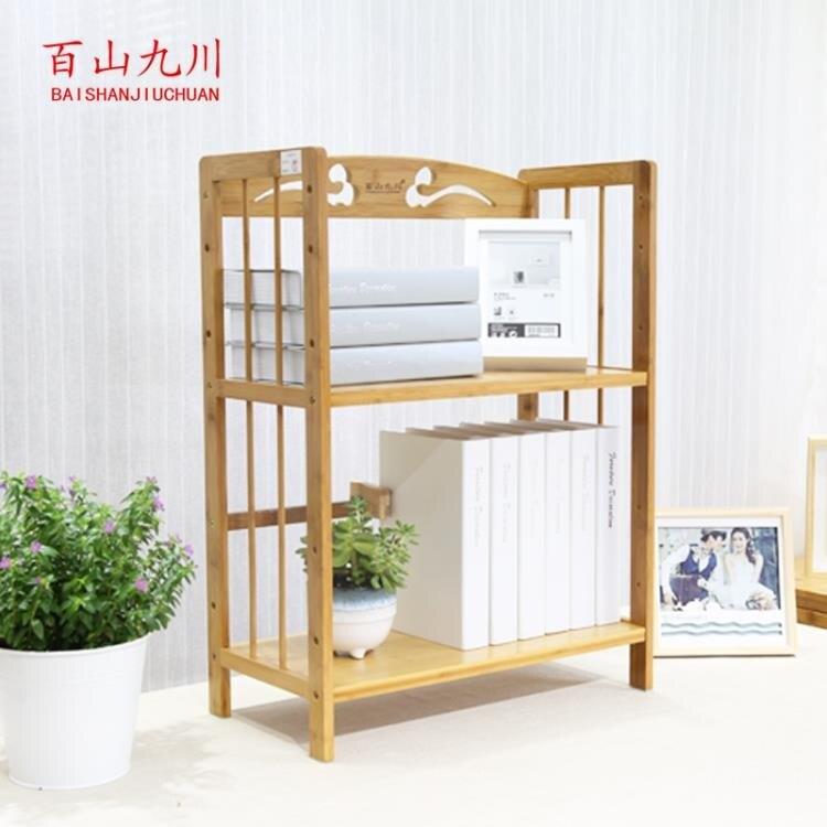 楠竹桌面伸縮書架 桌上小書架 辦公室臺面簡易書櫃置物架竹木創意xw