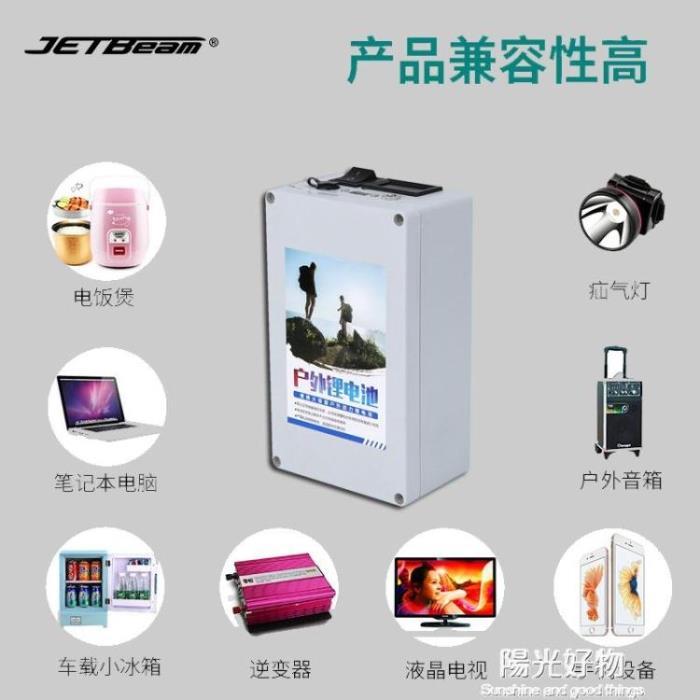 大容量鋰電池小體積超輕鋰電池12V大容20ah25ah大容量18650戶外動力可充電電瓶