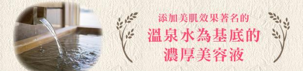 KOSE 光映透美肌職人  日本酒保濕面膜(7枚入)