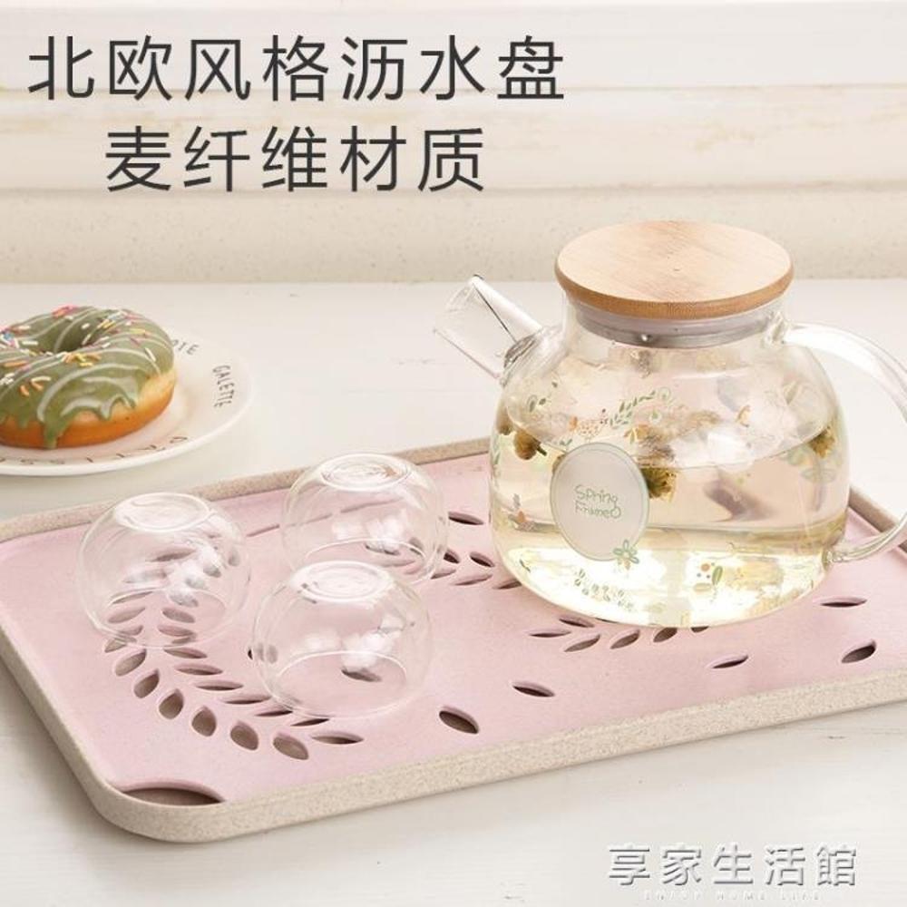 北歐雙層瀝水托盤 放杯子創意茶盤 家用塑料長方形收納茶杯子托盤     全館八五折