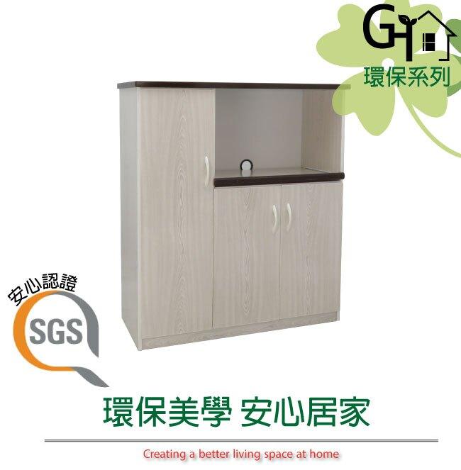 【綠家居】羅米斯 環保3.2尺塑鋼三門單格餐櫃/收納櫃(二色可選)