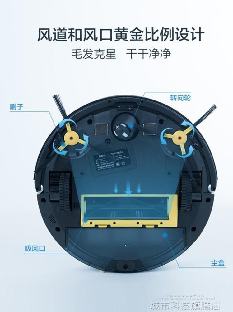 掃地機 拖地機家用全自動擦地機一體機靜音吸塵器超薄掃地機器人 年貨節預購