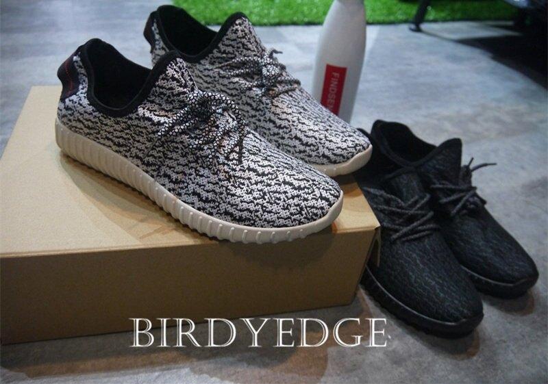 BIRDYEDGE椰子 厚底 跑步鞋 休閒鞋 運動鞋  編織鞋 虎紋 鞋款 非 NIKE 愛迪達 Y3