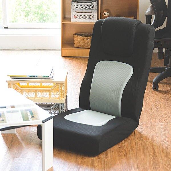 和室椅/椅墊/沙發 布里安無段式賽車式和室椅(六色) 完美主義 【M0051】