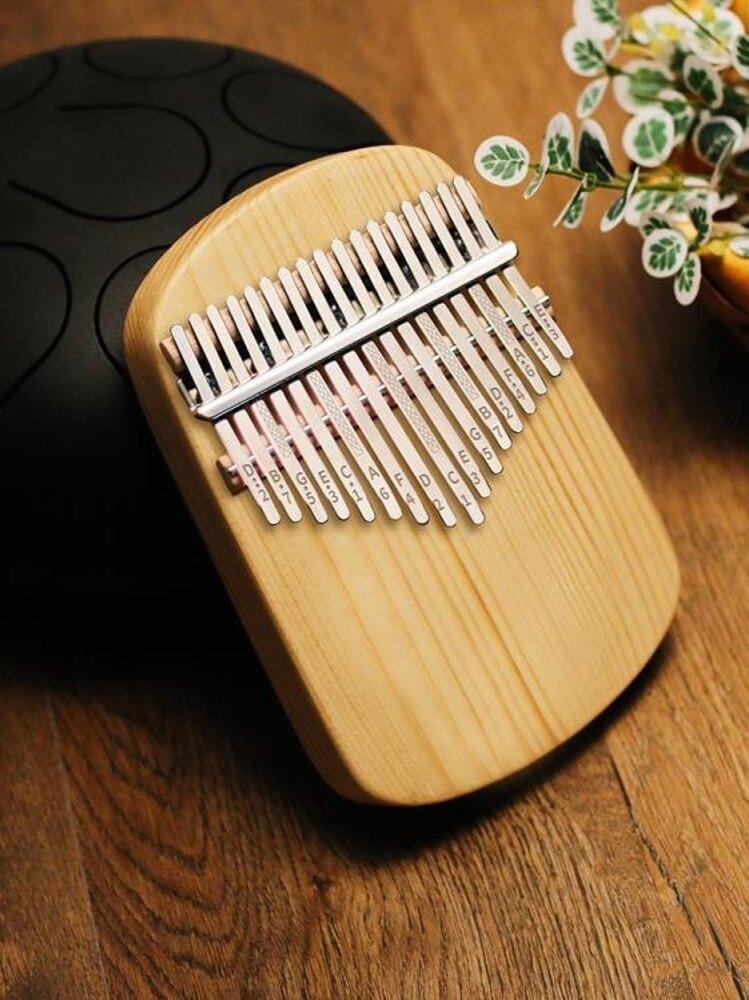 拇指琴 拇指琴卡林巴17音克林巴卡靈巴琴手指拇鋼琴姆指琴卡淋巴琴初學者 維多