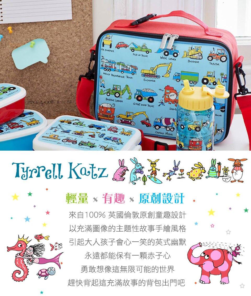 【英國 Tyrrell Katz】兒童時尚餐袋包-交通工具 午餐袋 / 便當袋