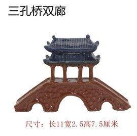 魚缸造景陶瓷漁翁裝飾水族箱假山石配件盆景亭子竹橋微景觀擺件1入