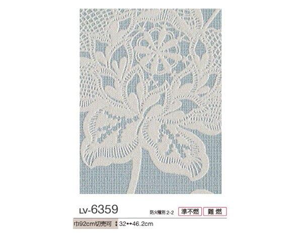 花紋 淑女風 寢室 臥室 藍色壁紙 日本 Lilycolor LV-6359  日本牆紙  【單品5m 起訂】