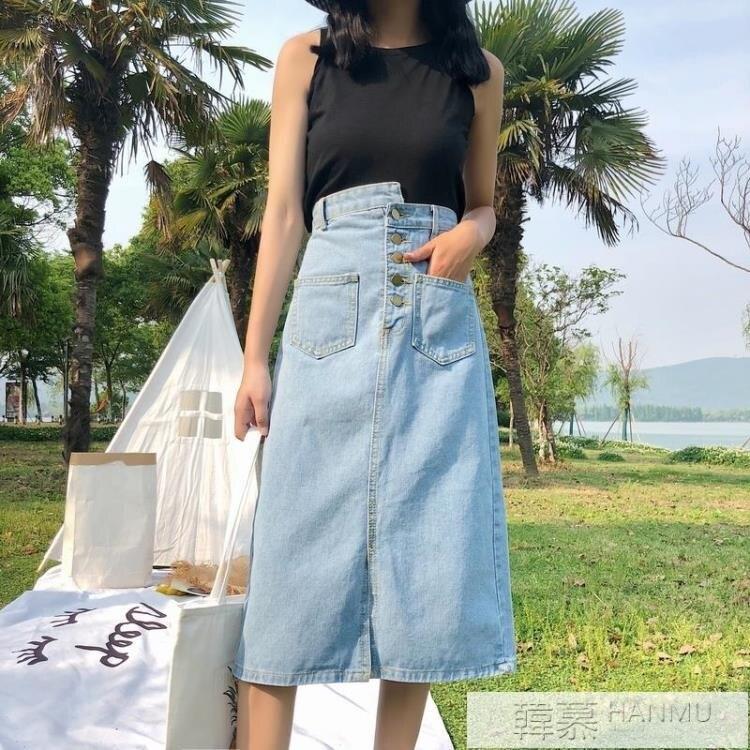 夏季女裝新款韓版修身高腰包臀半身裙學生中長款開叉牛仔A字裙潮