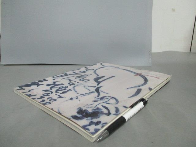 【書寶二手書T8/收藏_EYF】Epairich Auction 2011 Taipei_Fine Chinese…Ar