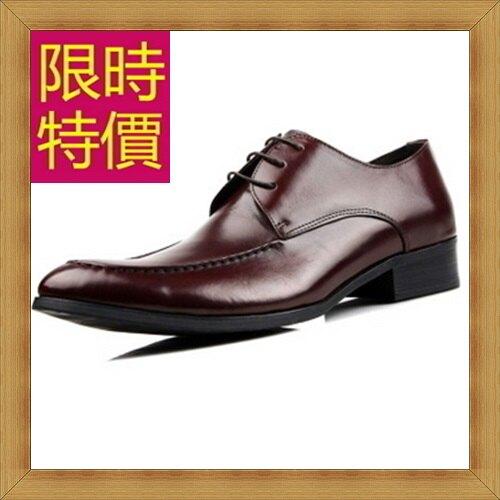 ★真皮皮鞋休閒鞋-時尚紳士商務男鞋子58w47【獨家進口】【米蘭精品】