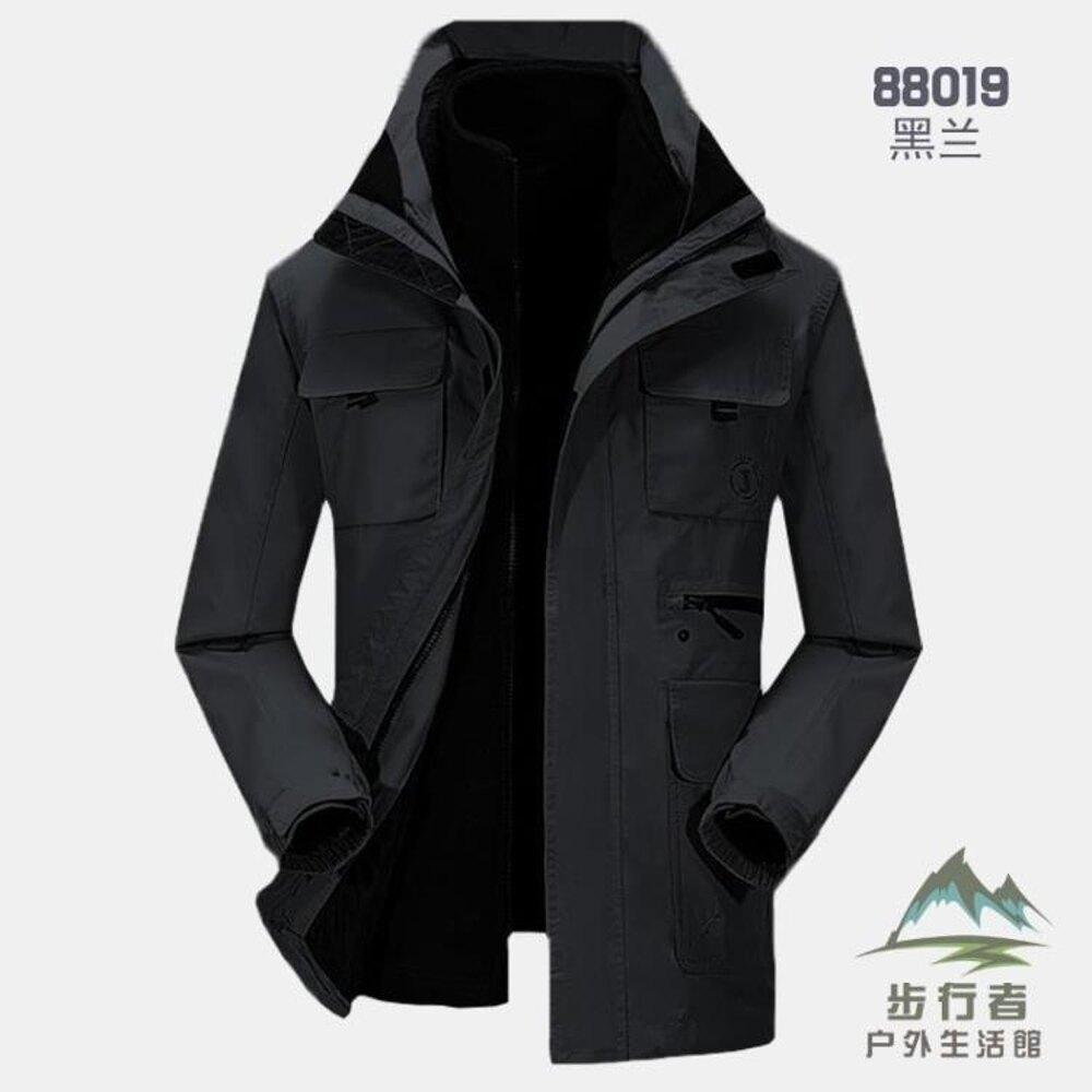沖鋒衣男戶外可拆卸兩件套加厚防寒登山服防水外套