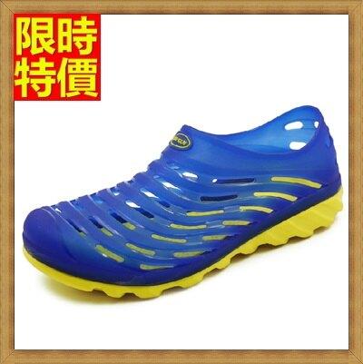 洞洞鞋果凍鞋男涼鞋-輕便隨性百搭沙灘鞋子4色67u6【獨家進口】【米蘭精品】